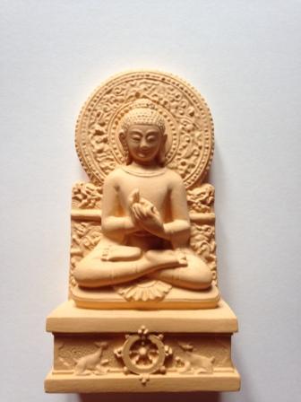 Lama Dorjé Puntso